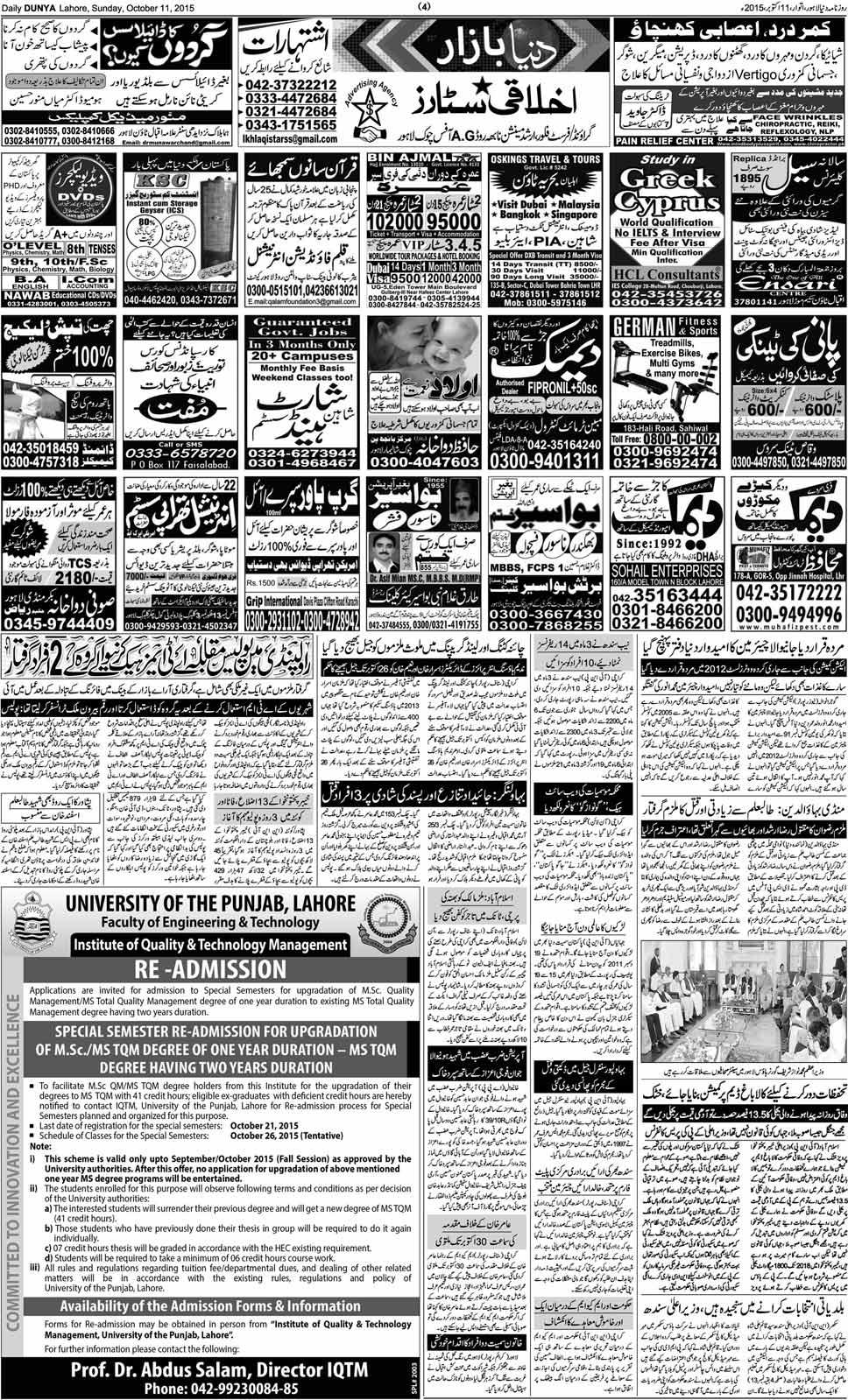 urdu newspaper daily